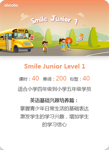 abc360 Smile Junior Level 1