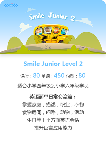abc360 Smile Junior Level 2