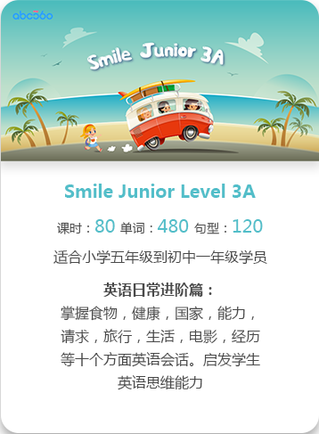 abc360 Smile Junior Level 3A