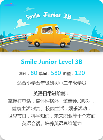 abc360 Smile Junior Level 3B