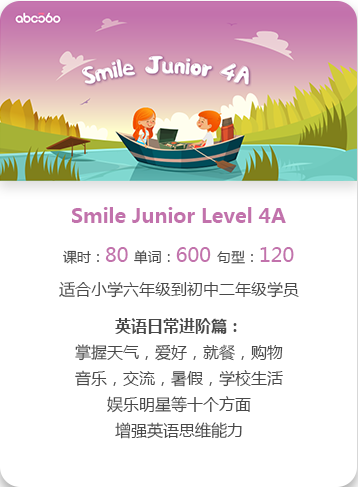 abc360 Smile Junior Level 4A