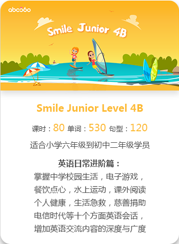 abc360 Smile Junior Level 4B