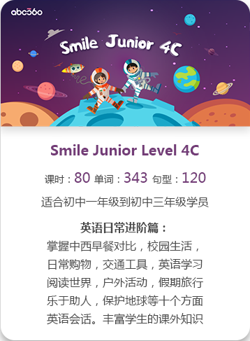 abc360 Smile Junior Level 4C