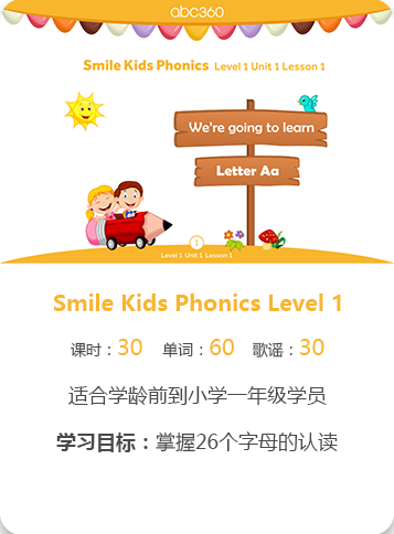 abc360 Smile Kids Phonics Level 1