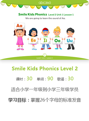 abc360 Smile Kids Phonics Level 2