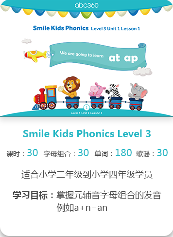 abc360 Smile Kids Phonics Level 3