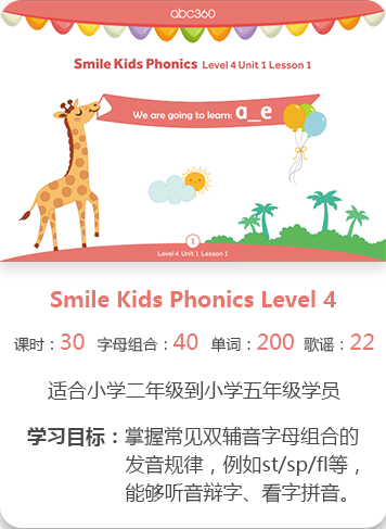 abc360 Smile Kids Phonics Level 4