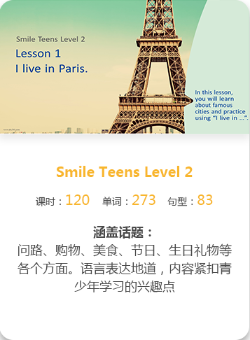 Smile Teens Level 2