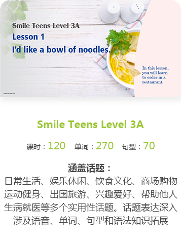 Smile Teens Level 3A