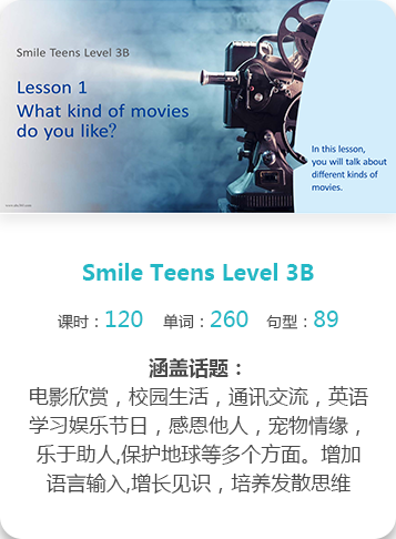 Smile Teens Level 3B