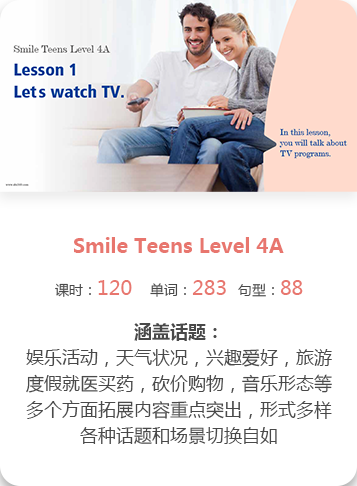 Smile Teens Level 4A