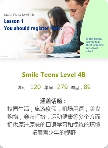 Smile Teens Level 4B